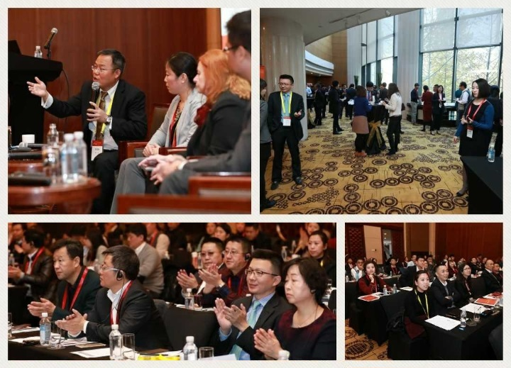 China Risk Forum 2018 Photo collage